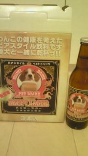 わんちゃんビール