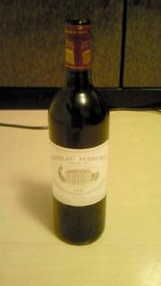 ワインな気分