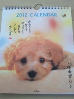 2012年カレンダー