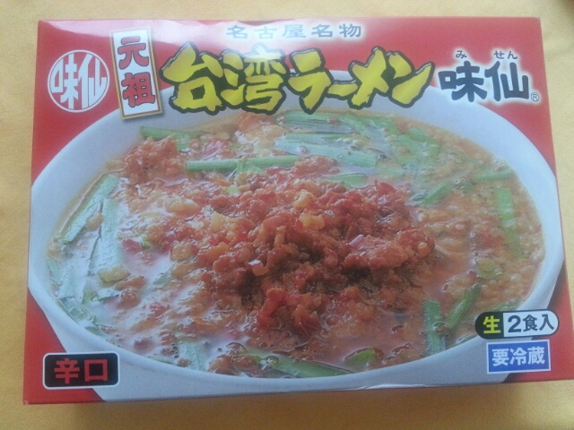 台湾ラーメン・味仙